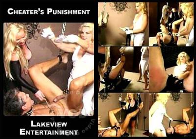 Cheater's Punishment (Morgan, Bull & Kimber) LE