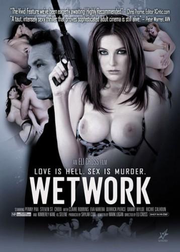 Wetwork (2014)