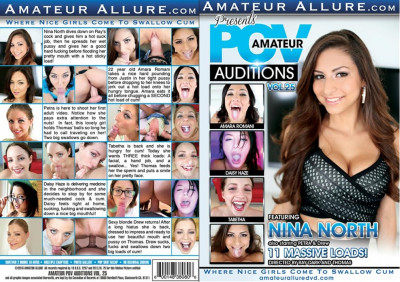 Amateur POV Auditions 25