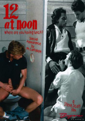 A Sweet Taste Of Youth 1976