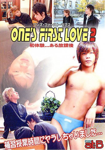 Ones First Love 2 - First Experience