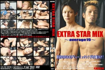 Extra Star Mix