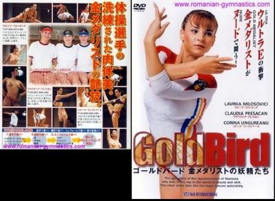 Gold Bird Nude Olympic gymnasts