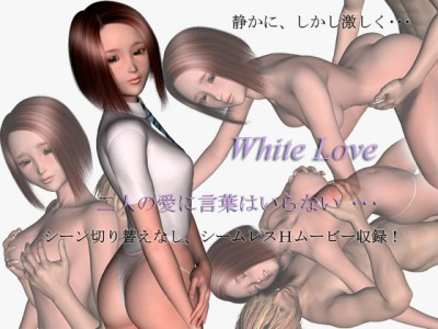(Flash) White Love