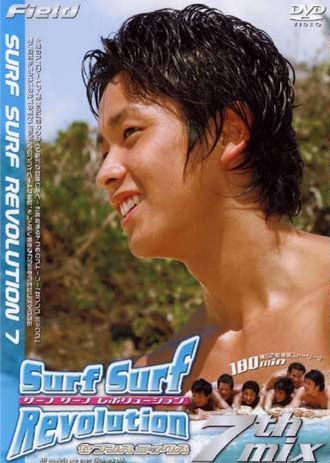 Surf Surf Revolution 7Th Mix