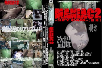 Maniac Spy Cam 2 - Hardcore, HD, Asian