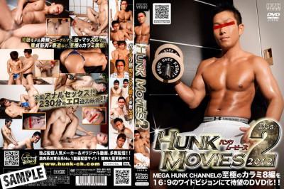 Hunk Movies 2012 Dos
