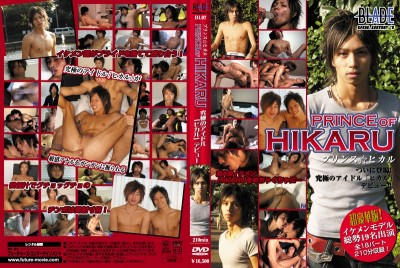 Blade Vol 7 - Prince Of Hikaru — Hardcore, HD, Asian