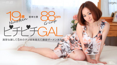 Doremi Miyamoto - Blowjobs, Toys, Uncensored Full HD-1080p
