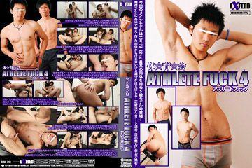 Athlete Fuck 4 体☆育☆会
