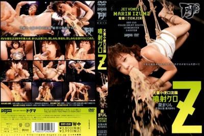Jet Vomitz — Marin Izumi