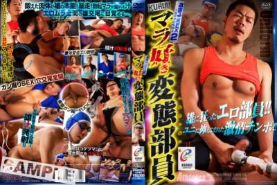 Uniform Sex Vol.2 - Asian Gay, Hardcore, Blowjob