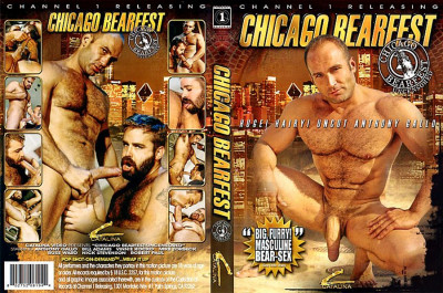 Chicago BearFest