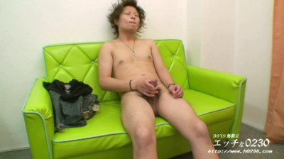 Super Collection Asian Gay — «h0230». — 50 Best Clips. Part 7.
