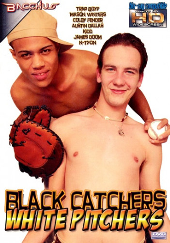 Black Catchers White Pitchers