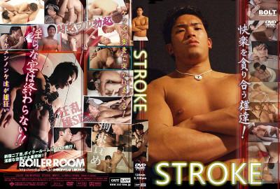 Stroke Best Gays