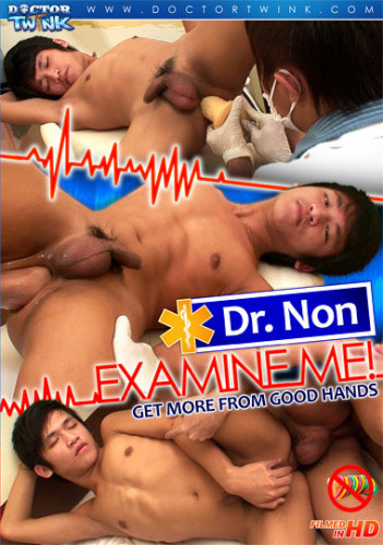 Non Examine Me