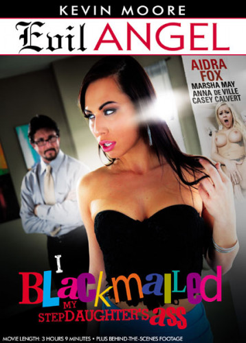I Blackmailed My Ass (2016)