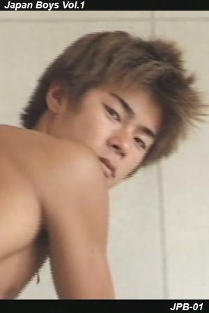 Japan Boys Vol.1