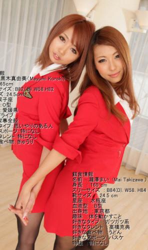 Tokyo-hot - Mayumi Kuroki, Mai Takizawa - On the Sex Training (n0899)