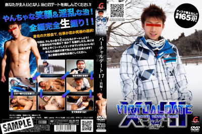 Virtual Date Vol.17 - Gays Asian, Fetish, Cumshot - HD