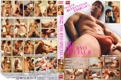 Lusty The Ryo Special vol.2