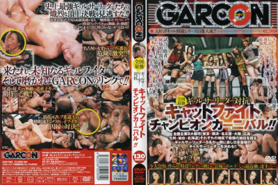 GAR-085 - Amateur Catfight Champion Carnival . Yui Himura & Various Catfight Girls