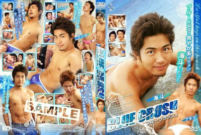 Blue Crush – Sexy Men HD