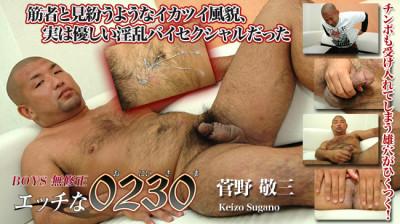H0230 - Ona0213 – 菅野敬三 28歳 164cm (No Mask)