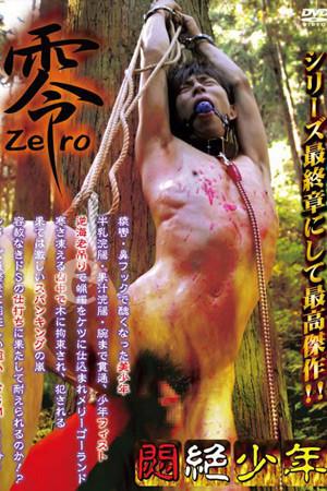 Acceed Zero