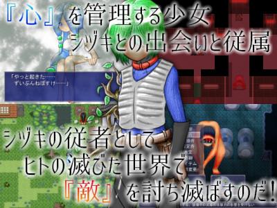 HGame-October 21, 2016 The Place Where Shizuki Is Ver.1.05 (305 Labo)