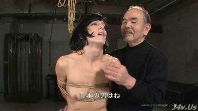 Amazing Torture