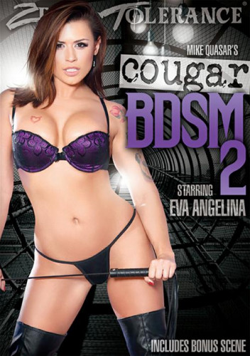 Cougar BDSM,vol 2