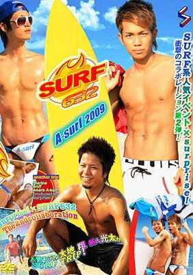 A-Surf 2009
