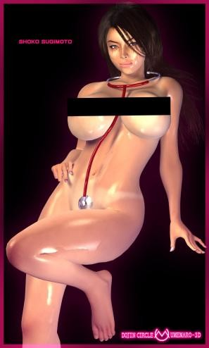 Umemaro 3D - Vol.10 - Dr. Sugimoto's Lecherous Treatment