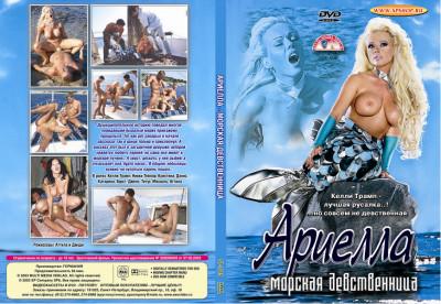 Ariella – sea virgin