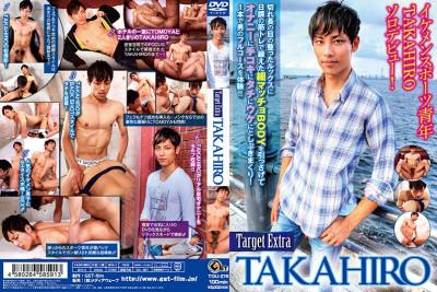 Target Extra — Takahiro — Asian Gay, Hardcore, Handjob, Toy, HD