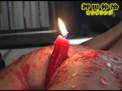 Wax torture for ass