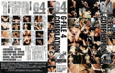 G-File 4 Compilation
