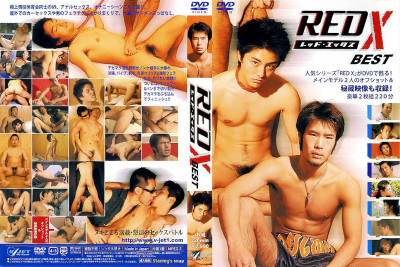 Red X Best — Hardcore, HD, Asian