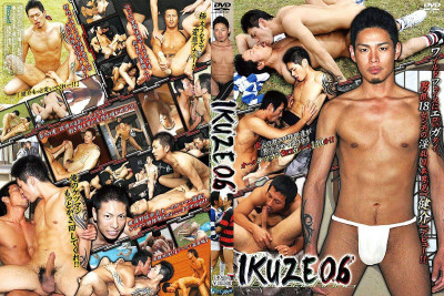 Ikuze 6 - Hardcore, HD, Asian
