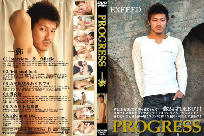 Progress Kohei - Best Gays HD