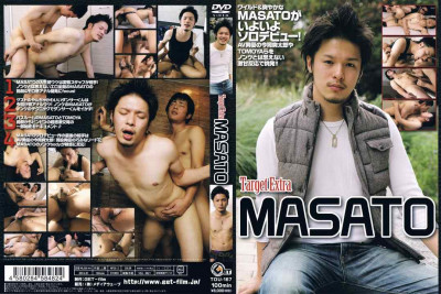 Target Extra Masato - Men Love