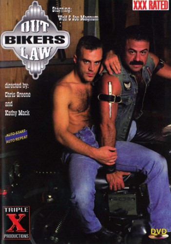 Outlaw Bikers 1995