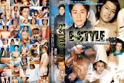 E-Style 002 - Sexy Men HD
