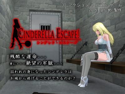 Cinderella Escape R18 (2015) / シンデレラ・エスケープR18 (2015)
