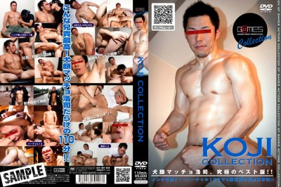 Koji Collection — Asian Gay, Hardcore, Extreme, HD