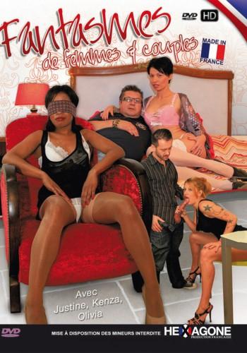 Fantasmes de femmes & couples (2014)