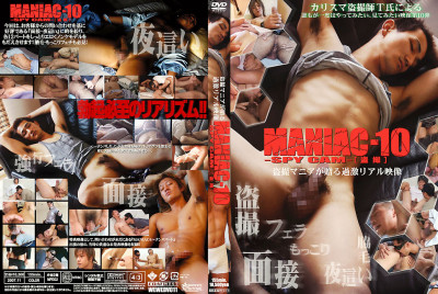 Maniac Spy Cam 10 - Asian Sex