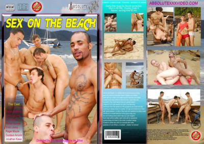 Sex on the Beach (job, watch, big).